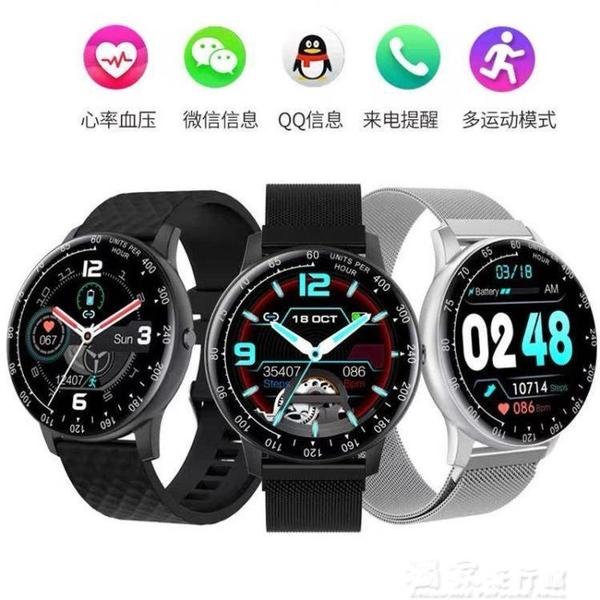 智慧手錶多功能運動智慧手環防水男女彩圓屏藍芽手錶華為蘋果手機通用 【快速出貨】