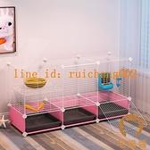 大號兔籠子家用寵物用品雙層室內別墅兔子屋窩【宅貓醬】