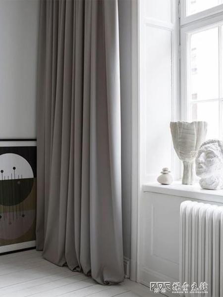 窗簾遮光簡約現代臥室北歐網紅ins棉麻灰色全遮陽隔熱輕奢窗簾布 探索先鋒