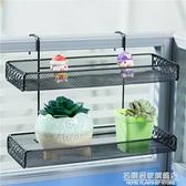 辦公室長方形鐵藝置物架窗臺收納盆栽架辦公桌面多肉植物掛鉤花架 NMS名購居家