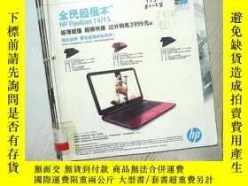 二手書博民逛書店CHIP罕見新電腦 2013 1-3Y261116