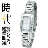【台南 時代鐘錶 SIGMA】簡約時尚 藍寶石鏡面方形典雅晶鑽腕錶 1021L-02 銀 17mm 平價實惠的好選擇