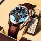 2020新款十大品牌男士手錶全自動機械錶防水真皮帶石英男錶學生潮「時尚彩紅屋」
