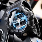 【人文行旅】G-SHOCK   GA-710-1A2DR 絕對強悍運動錶