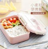 日式飯盒便當盒微波爐加熱分格大號可愛學生簡約便攜帶蓋健身餐盒      時尚教主