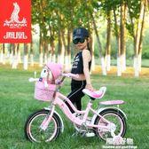 兒童自行車2-3-6-7-8-9-10歲小孩童車12寸-18寸寶寶男女單車 igo陽光好物
