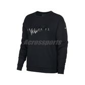 Nike 長袖T恤 Therma Fleece Crew 黑 白 女款 大學T 運動 訓練 【PUMP306】 BV5226-010