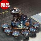 泡茶組 功夫茶具組合家用陶瓷中國風懶人壺創意 【衣好月圓】TW