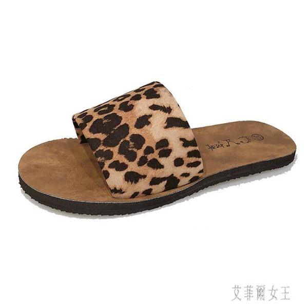 拖鞋女外穿2019夏季新款休閒度假學生簡約豹紋平底一字拖防滑涼拖xy797【艾菲爾女王】