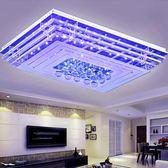 led吸頂燈長方形水晶燈具客廳燈簡約現代大氣家用大廳臥室吊燈飾 英雄聯盟igo