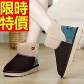 短筒雪靴-拼色磨砂牛皮皮革女靴子4色62p66[巴黎精品]