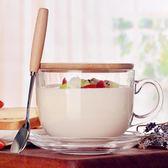 雙十二狂歡  大容量日式馬克杯帶蓋勺牛奶杯早餐杯玻璃麥片杯麥片碗杯燕麥杯【居享優品】