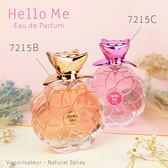Hello Me 花朵香水 兩款可選 90ml (7215)【櫻桃飾品】【30035】