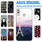 網紅推薦 華碩 ASUS ZenFone 5 5Z 5Q Live L1 zc600kl X017DA ZE620KL ZS620KL X00QD Z01RD A007 ZB501KL za550kl X00RD 手機殼