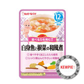 【✪日本KEWPIE  HR-15蔬菜鱈魚和風煮隨行包✪
