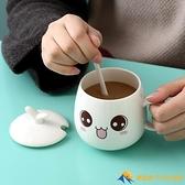 買一送一 陶瓷馬克杯咖啡杯可愛卡通杯子帶蓋勺喝水杯【勇敢者】
