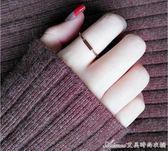刻字戒指女訂製名字食指潮人簡約鈦鋼戒指玫瑰彩金 艾美 衣櫥