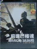 挖寶二手片-Y107-093-正版DVD-電影【前進巴格達】-柯提斯摩根 喬登布朗(直購價)