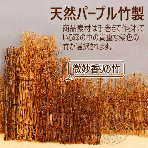 【培菓平價寵物網】手工竹絲日韓料理擺件 盆景微景觀裝飾6*11