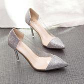 秋季新款單鞋子高跟宴會細跟高跟淺口亮片布尖頭透明性感女潮 雲雨尚品