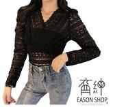 EASON SHOP(GW5331)韓版百搭款貼身顯瘦小透視蕾絲花邊領大V領長袖T恤女上衣服修身內搭衫閨蜜裝黑色