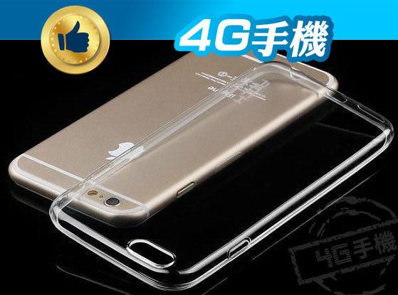 超薄隱形套 0.3mm 透明清水套 Zenfone3 Laser ZC551【4G手機】