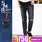 牛仔褲-不修邊刷色黑牛仔褲-率性街頭首選款《999717113》黑色【現貨+預購】『SMR』