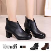 [Here Shoes]靴子-皮質跟高6CM 純色簡約造型 秋冬穿搭必備款 短靴 踝靴-KSNTW9588