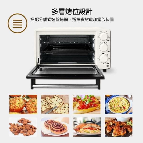 【JINKON晶工牌】14L電烤箱JK-714