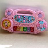 鋼琴多功能寶寶1-3歲彈奏玩具 充電子琴益智音樂嬰兒觸屏帶話筒小