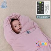 抱被新生兒用品秋冬款冬季加厚初生襁褓外出寶寶睡袋兩用嬰兒包被