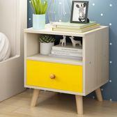 簡易床頭柜收納柜多功能經濟型臥室床邊小柜簡約迷你宿舍儲物柜子