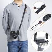 多功能減壓相機肩帶微單快拆背帶相機快掛保險帶腰扣腰掛安全繩(一件免運)
