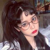 裝飾眼鏡-ins韓版復古金邊圓框眼鏡女網紅款裝飾眼鏡ulzzang文藝鏡 夏沫之戀