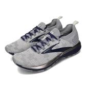 Brooks 慢跑鞋 Ricochet 2 黑 藍 男鞋 運動鞋 針織鞋面 【ACS】 1103151D020