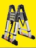 伸縮梯子人字梯鋁合金加厚折疊梯 家用多功能升降梯工程樓梯【無趣工社】