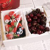頂級夢幻禮盒*1組(櫻桃1kg+草莓250g)