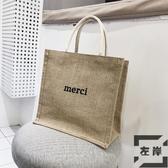 手提帆布包大容量韓版書包時尚麻布包a4文件包公事包【左岸男裝】