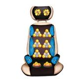 按摩椅 按摩椅全身多功能靠墊腰部自動電動家用老年人肩背部按摩器儀-享家生活館 YTL