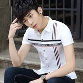 短袖條紋襯衫男休閒時尚青少年修身襯衣學生上衣《印象精品》t402