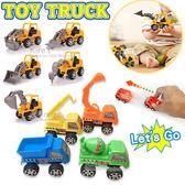 兒童玩沙必備 玩具車 工程建設車4入+迷你迴力車4入-共8入-附贈透明收納夾鏈袋1入kiret