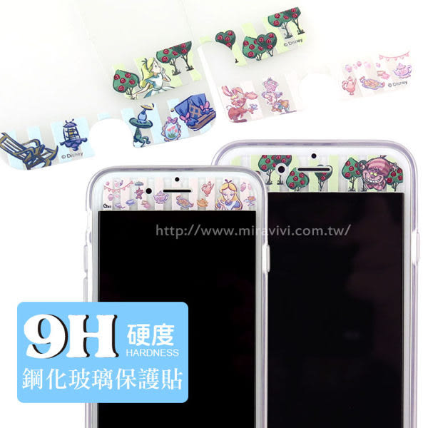 【DD】Disney 迪士尼 9H強化玻璃彩繪 iPhone 6 6s 保護貼 玻璃貼-愛麗絲 iPhone 6s plus 保護膜
