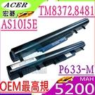 ACER 電池(OEM最高規)-宏碁 TM8372,TM8372G,TM8372T,TM8372TG,8372,8372G,8481,8481G,AS10I5E,AS09B5E,AS09B3E