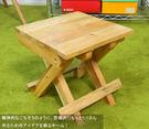 板凳 【時尚屋】[5G]實木摺疊椅5GC...