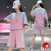 時尚運動休閒套裝女裝學生2020夏季新款洋氣舒適顯瘦拼色兩件套潮 FX9419 【美好時光】