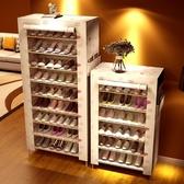 防塵鞋架特價簡易經濟型家用組裝家里人實木多功能大容量小鞋櫃  9號潮人館 YDL