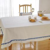 時尚可愛空間餐桌布 茶几布 隔熱墊 鍋墊 杯墊 餐桌巾108 (100*140cm)