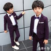 男童禮服兒童西服小西裝兩件套花童寶寶英倫風男孩帥氣西裝潮 DJ1961『毛菇小象』