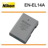 3C LiFe NIKON 尼康 EN-EL14A 電池 EN EL14 鋰電池 原廠電池 D3300 D5200 D5300 P7700 P7800 適用