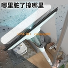擦玻璃神器家用高空專業搽玻璃刮刷窗戶清洗工具擦窗【輕派工作室】